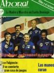 No. 1026 – 25 de Julio  de 1983