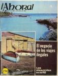 No. 1063 – 9 de Abril de 1984