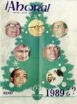 No. 1124 Diciembre de 1988