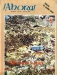 No. 1131 Julio de 1989