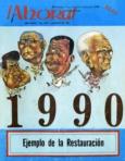 No. 1132 Agosto de 1989