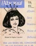 No. 0010 – 1 de Junio de 1962