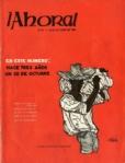 No. 0079 – 24 de Octubre de 1964