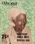 No. 0086 – 12 de Diciembre de 1964