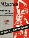 No. 0139 – 11 de Julio de 1966