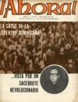 No. 0186 – 2 de Junio de 1967