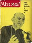 No. 0243- 8 de Julio de 1968