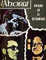 No. 286 – 5 de Mayo de 1969