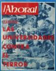 No. 362 – 19 de Octubre de 1970