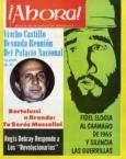 No. 508 – 6 de Agosto de 1973