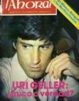 No. 716 – 1 de Agosto de 1977