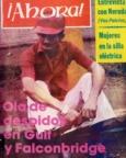 No. 740 – 16 de Enero de 1978