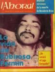 No. 751 – 03 de Abril de 1978