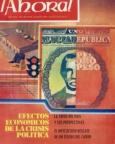 No. 765 – 10 de Julio de 1978