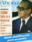 No. 859 – 12 de Mayo de 1980