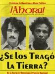 No. 888 – 1 de Diciembre de 1980
